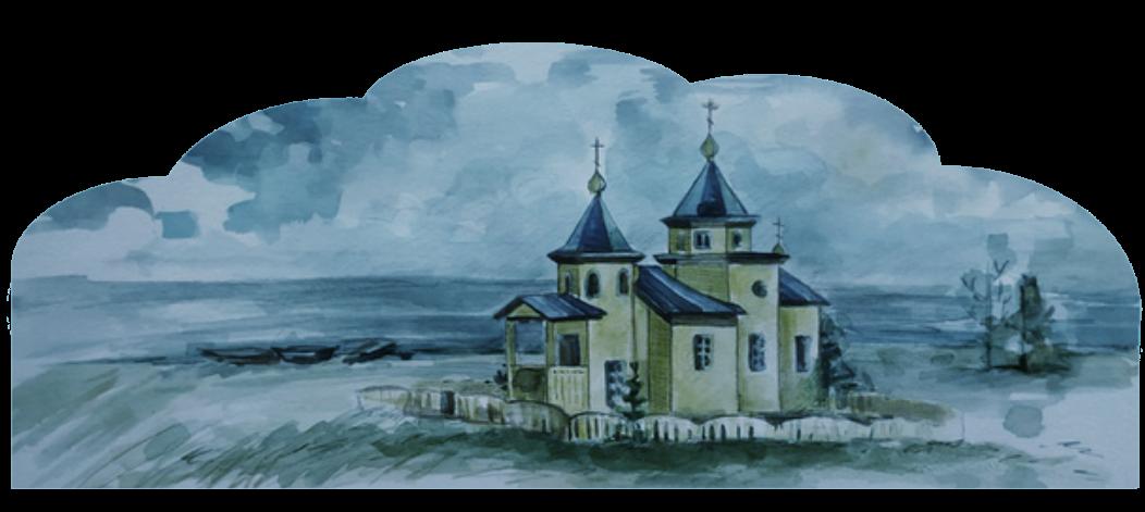 ХРАМ ПЕТРА И ПАВЛА В ДЕРЕВНЕ ЛОПШЕНЬГА